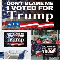 الأسهم الأمريكية 3X5 فورت 90 * 150 سم حملة ترامب العلم الرئاسي انتخابات راية ينقذ أمريكا مرة أخرى العلم لعام 2024 الرئيس الأمريكي بالجملة