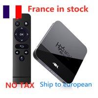 سفينة من فرنسا H96 Mini H8 Android 9.0 مربع التلفزيون الذكي 1GB 8GB 2.4G 5G WIFI 4K BT Rockchip RK3228A