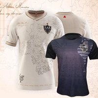 Atlético 2021 2022 Atletico Mineiro Accueil Jersey Soccer Jersey Edition spéciale 21 22 Fred Cazares Otaero Moura Elias Robinho Valdivia Adilson Santos Football Shirt