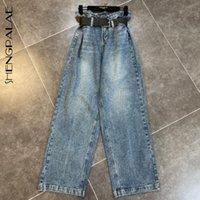 여성 청바지 Shengpalae 2021 여름 여자 도착 하이 웨이스트 블루 데님 긴 넓은 다리 바지 벨트 여성 Streetwear MJ025