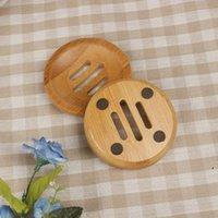 Soporte de platos de jabón de bambú Mini Portátil Protección ambiental Jabones Bandeja Cajas de almacenamiento Accesorios de baño domésticos OWB8444