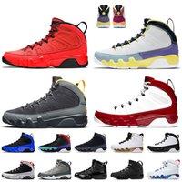 2021 Jumpman 9 9 S Erkek Basketbol Ayakkabıları Şili Kırmızı Dünyayı Değişim Üniversitesi Mavi Altın Uzay Reçeli Yılan Derisi Sneakers Eğitmenler Büyük Boy 13