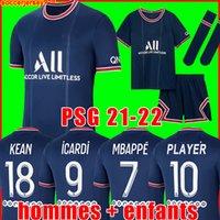 PSG 21 22 футбольный трикотаж 2021 2022 Paris MBAPPE NEYMAR JR святой джерси жермен футбольный комплект футболка чемпионов мужчины + детский комплект четвертый четвертый