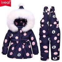 Iyeal الشتاء الأطفال الفتيات الملابس مجموعات الدافئة مقنع بطة أسفل سترة معاطف + بنطلون للماء snowsuit الاطفال ملابس الطفل 210913