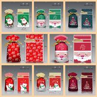 الولايات المتحدة المخزون المصممين مصممي هدية عيد الميلاد حقيبة مصمم الشريط الرباط أكياس بينغ هدايا الفركتوز حزمة 8 أنماط هايت الجودة جيدة لطيفة
