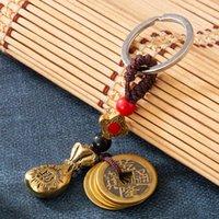 Brass Pure Cinco Imperadores Gourd Homem Guan Gong Dinheiro Saco Pingente Fortune ChainFashion Creative Chaveiro Chaveiro