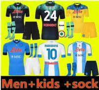 الكبار والأطفال 20 21 22 Napoli Soccer Jersey Home 2021 2122 نابولي Zielinski Maradona Insigne Mertens Callejon Player آر بي جي قمصان كرة القدم