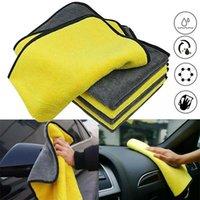 Extra Soft Car Wash Microfiber полотенце для очистки автомобилей сушка тканью C Ar Care Ткань для детализации C AR Wash Никогда не стесните с быстрой отгрузкой GWA4412