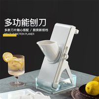 Happy Mommy multifunctional chopper shredder gold slicing household kitchen manual vegetable chopping artifact