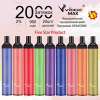 VIDGE Max Electronic Cigarette Round Mouth Design Disposable Vape 950mAh Battery 2000Puffs With Bulk Price