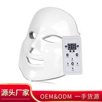 Face Led beauty mask, beauty mask, apparatus, phototherapy mask, beauty salon, facial massage, smart mask.
