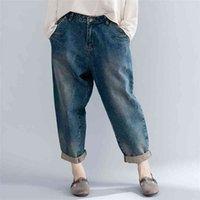 Johnature Jeans Loose Full-length Pants Large Size Women Casual Zipper Button Solid Color Denim Cross-pants Summer 210922