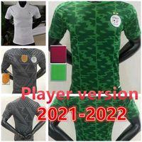 22 22 Версия игрока Algerie Soccer Jersey 2021 2022 Главная Махрес Брахими Беннакрес Две звезды Алжир Мужчины Майолот де футбол Ширканообразный