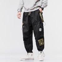 2021 Nouveau Jogger Hip-Hop Mens Harem Black Harem Combinaisons Multi-poche Mens Sportswear Pantalons Streetwear Mens Pantalon