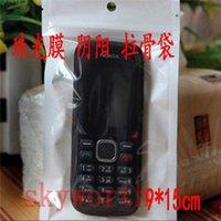 포장 가방 클리어 + 화이트 진주 플라스틱 폴리 opp 포장 지퍼 지퍼 잠금 소매 패키지 PVC 가방 케이스 아이폰 6 6s 플러스 삼성 갤럭시 FMIL