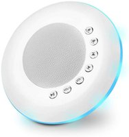 Free DHL personal care white noise muti-function sleeping instrument assistant 7 color charge able earphone available mood light fall asleep UFO sleep music box
