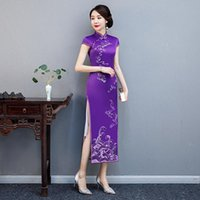 Sexy Hight Split Long Women Bride Cheongsam Embroidery Flower Satin Wedding Party Straight Qipao Gown Chinese Style Skirt Ethnic Clothing