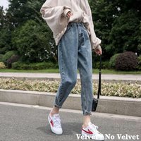 Women's Jeans Woman Autumn Winter Velvet Thickening Harem Pants Loose Mid Waist Wide Leg Ankle Length Female