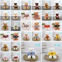 Teddy bear 30CM plush doll soft plushs animal toy Christmas children birthday gift bears dolls pillow 30 modelsnew products