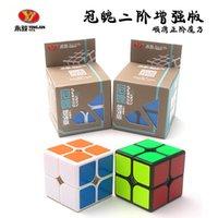 Yongjun Guanyan 강화 된 에디션 포켓 큐브 두 번째 순서 부드럽고 어린이 및 성인을위한 게임 특이 퍼즐 장난감을 트위스트하기 쉽습니다.