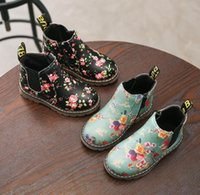 Boots Fashion Printing Children Shoes Girls PU Leather Cute Baby Ankle Kids Girl Size 21-36 Running