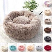 Pet Dog Bed Mat Fluffy Calming Blanket Long Plush Cat House s Hondenmand Round Lounger Sofa Sleeping Bag Kennel 211022