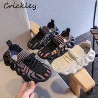 New Mesh Girls Boy's Sneakers Knitting Slip On Sports Shoes For Children Soft Sole Anti Slip Breathable Kids Running Shoes H0917