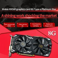 Xinker RX580 8G GRAPHICS CARD Tipo Platinum Star DDR5 Grande Memória Vídeo Alta Núcleo de Mineração de Frequência, Frango, Liga de Legends Operação de alta definição