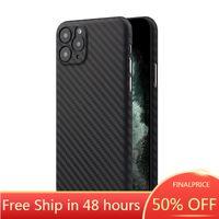 Мягкая углеродное волокно Phate Photo PP Чехол для мобильного телефона Подходит для iPhone 12 11 Pro Max Mini XS XR X R 7 8 плюс защитный чехол