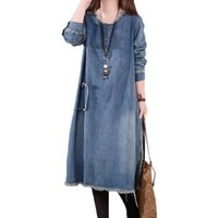 Günlük Elbiseler NYFS 2021 Sonbahar Kadın Elbise Gevşek Vintage Denim Vestido De Mulher Robe