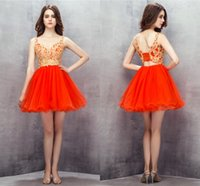 Gold Homecoming Dresses Lace Short Prom Dress Red Tulle Ball Gown Formal Party Gowns Junior Sweetheart Straps Backless Lace-Up 2021