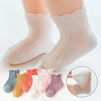 무료 DHL 7 색 신생아 아기 소녀 코튼 푸릇 양말 어린이 봄 가을 통기성 부드러운 양말 학교 키즈 유아 유아 패션 귀여운 스타킹 0-12Y