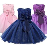 Girl's Dresses Girls Lace Flower Princess Dress Kids Wedding Birthday Elegant Party Teenager Girl Pageant Gown Children Christmas Clothin