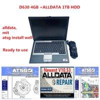 Alldata V10.53 + MIT + ATSG 3in 1TB HDD + Laptop D630 إصلاح السيارات لينة وير Alldata