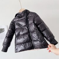 2021 아이들 겨울 두건이 된 브랜드 다운 자켓 소년 소녀 코트 따뜻한 옷 어린이 G1011