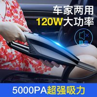 Vacuum Cleaner Car For Car, Compact Cleaner, Powerful Wireless Rechargeable Hand-held Home Dual-use In