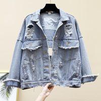Women's Jackets Oversized Women Vintage Basic Denim Jacket Spring Autumn Harajuku Plus Size Loose Hole Bat Sleeve Jeans Coats Female