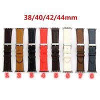 Luxus-Designer-Strap-Muster für I Uhren-Band-Serie 6 5 4 3 2 40mm 44mm 38mm 42mm Link-Kette