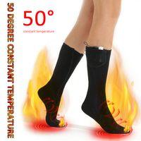 자기 가열 양말 조정 가능한 온도 따뜻한 가열 양말 발 따뜻한 유니섹스 열 양말 사이클링 스포츠 따뜻한 페이스트