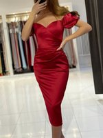 Deep Red Prom Dress Sexy Off The Shoulder Puff Sleeve Tea-Length Party Dresses for Women Custom Made