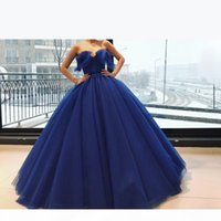 Deep Ocean-Blue Quinceanera Dresses Charming V-Neck Sleeveless Fluffy Ball Gown Prom Dress Glamorous Vintage Party Dress Sexy Evening Gowns