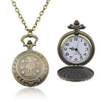 Pocket Watches Fashion Silver Smooth Quartz Watch With Chain For Women Men Wedding Jewelry Valentine's Day Birthday Gift