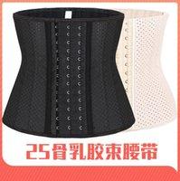 Corset Breathable Latex Shapewear Pressurized Sports Waist Seal Breasted Abdomen Belt Slimming Body Women Women's Shapers