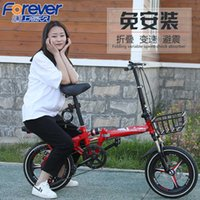 Folding Bike Unisex Adult 16 20 Inch Variable Speed Dual Disc Brake Dual Shock Absorber Ultra-light Student Bicycle Y0913