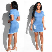 Ripped Womens Denim Dresses Fashion Trend Sexy Crew Neck Washed Jeans Pencil Dress Designer Female Autumn Casual Short Sleeve Tassel Skirts