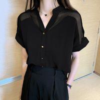 Women's Blouses & Shirts Fashion Female Mesh Stitching Chiffon Casual Shirt Office Ladies Blouse Summer For Women