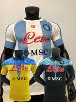 Versão do jogador Apertado 2021 2022 Napoli Maradona Futebol Jerseys Meret Koulibaly Mertens H.Lozano Insigne 3Rd 20 21 22 Camisa de Futebol