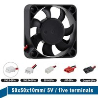 Pcs 5V 5010 50mm * 10mm Fan 50x50x10mm 2Pin Dupont JST Connector Cooling 5cm PC Laptop Computer Cooler High Speed Fans & Coolings