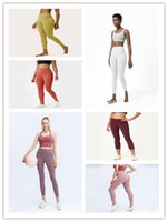L121 Seamless womens yoga leggings High Waist Align Threaded Sports Raising Hips Gym Wear Elastic Fitness Tights Workout