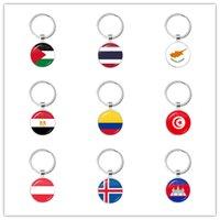 العلم الوطني زجاج كابوشون Keychain فلسطين، تايلاند، قبرص، مصر، كولومبيا، تونس، النمسا، أيسلندا، كمبوديا كيرينج كيوبرد